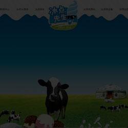 查看乳制食品生產企業網站建設案例案例