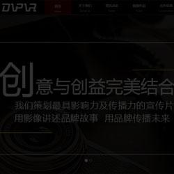 影视广告公司网站建设案例
