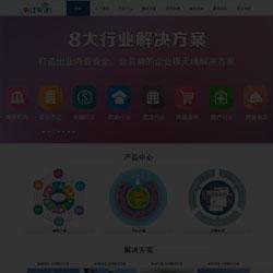 无线网络服务公司网站建设案例