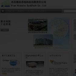 工业称、地磅行业网站建设案例