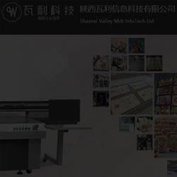 印刷设备销售公司网站建设案例