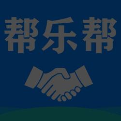 西安手机网站APP制作开发