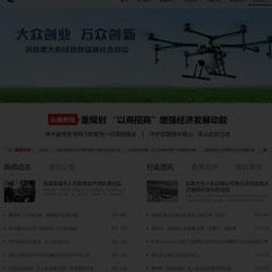 查看特種飛行器研究院網站建設案例案例