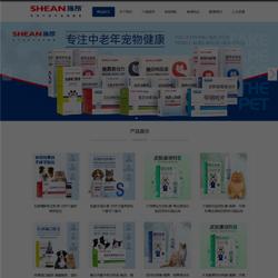 查看寵物醫藥生產企業網站建設案例案例